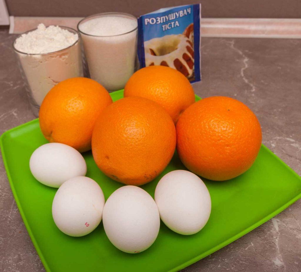 Для быстрого пирога из апельсин мне понадобится