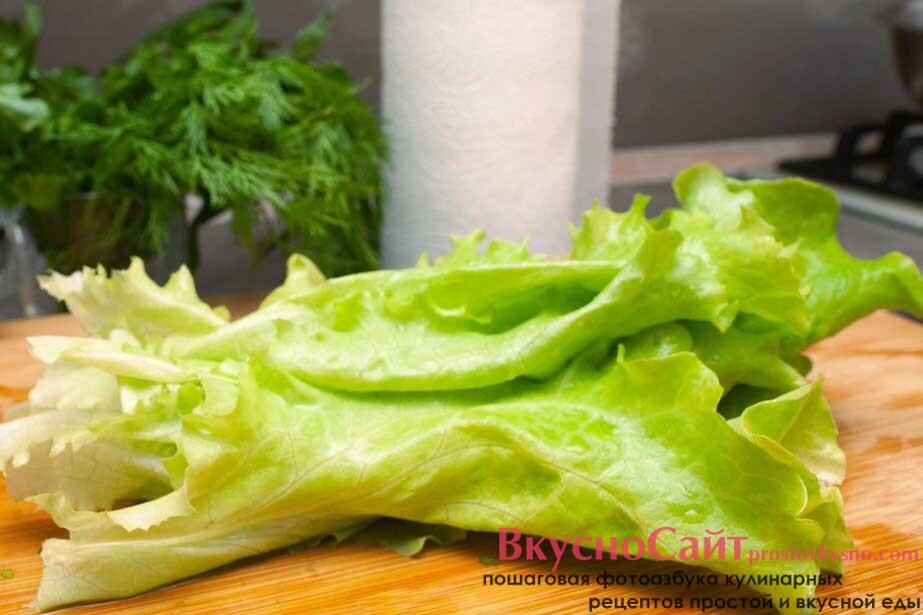 листья салата промываю и измельчаю