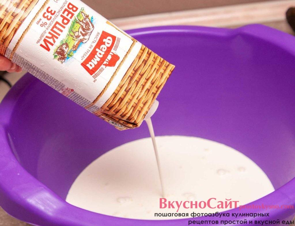 в охлажденную миску выливаю 33% сливки