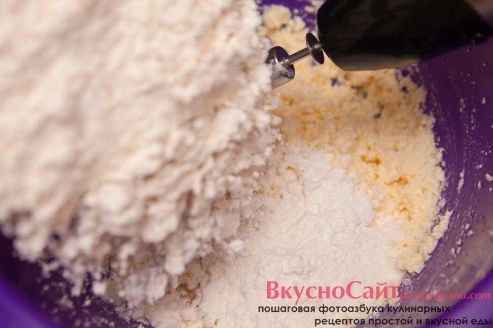 смешиваю муку с разрыхлителем, просеиваю и частями добавляю в тесто