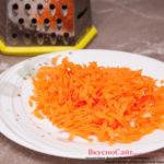 морковь тру на крупной терке