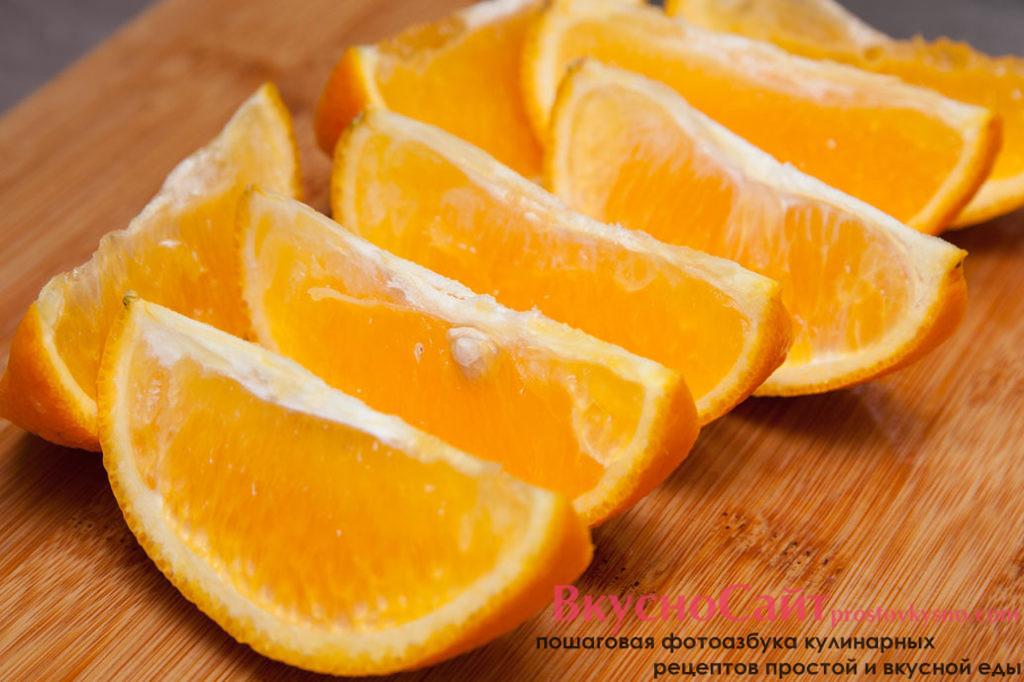 апельсин нарезаю дольками