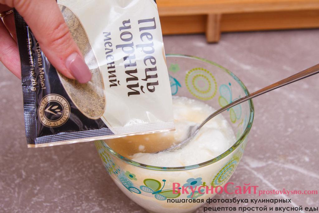 солю и добавляю черный молотый перец в соус