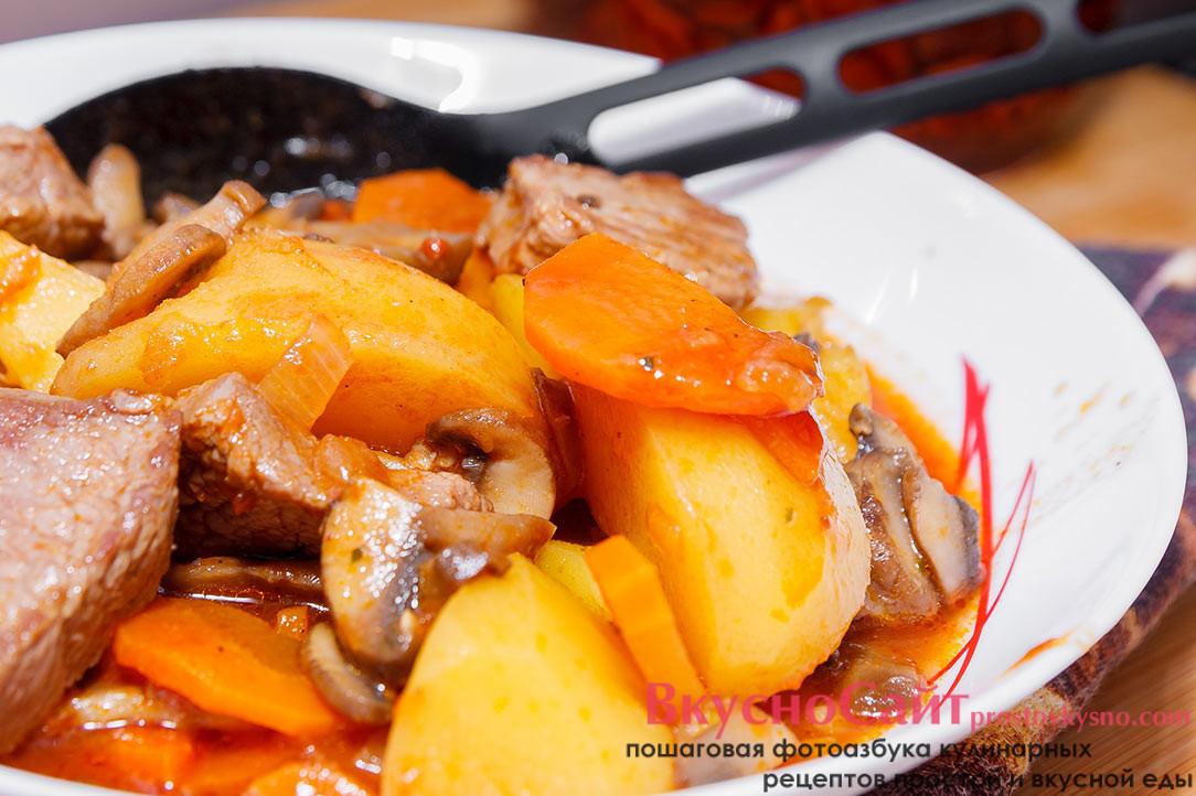 картошка в горшочках с грибами и мясом