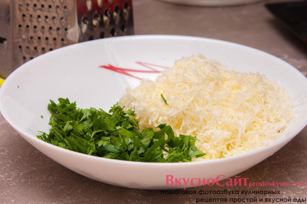 сыр тру на терке, а петрушку мелко нарезаю. Соединяю сыр и петрушкой