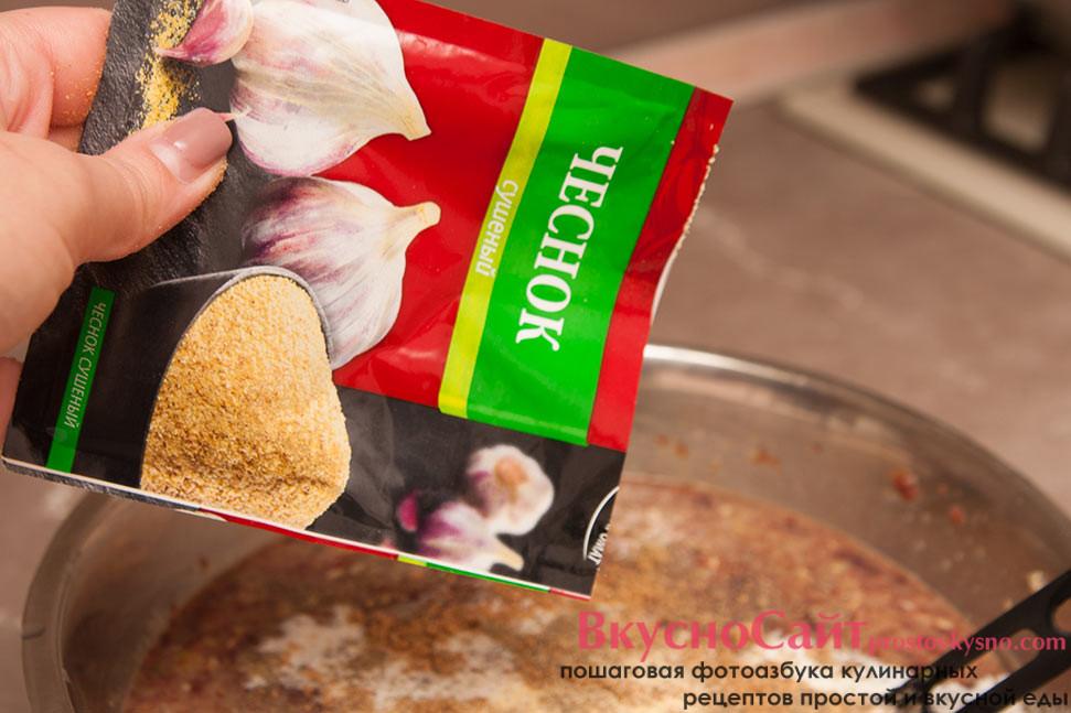 добавляю сушеный чеснок и щепотке соды