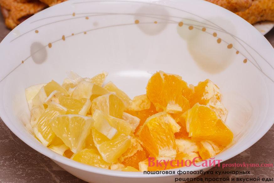 лимон чищу, режу и добавляю к апельсину