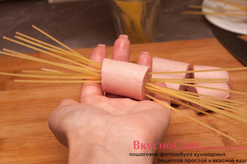 беру по одному кусочку сосиски и прокалываю сосиски длинными спагетти