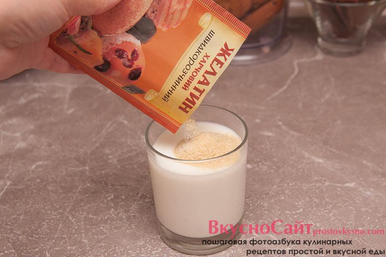 желатин высыпаю в стакан с молоком, чтобы он настоялся и набух