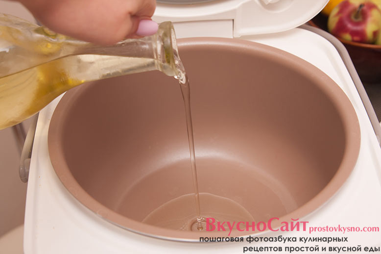 в чашу мультиварке наливаю оливковое масло