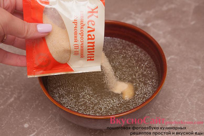 добавляю в бульон желатин и хорошо все перемешиваю, чтобы желатин полностью растворился