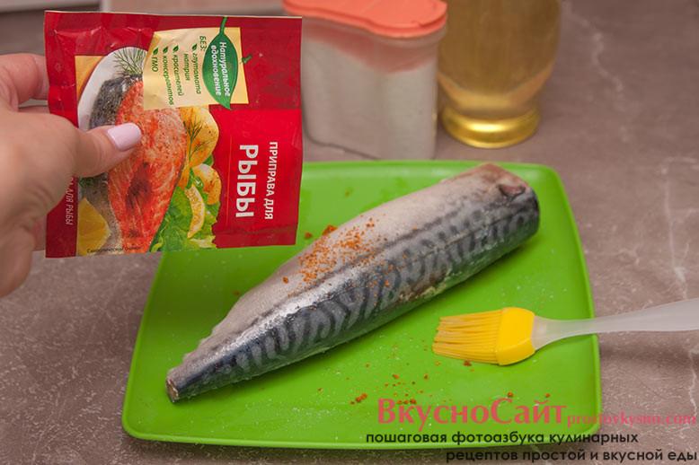 рыбу смазываю маслом и натираю солью и приправой для рыбы со всех сторон