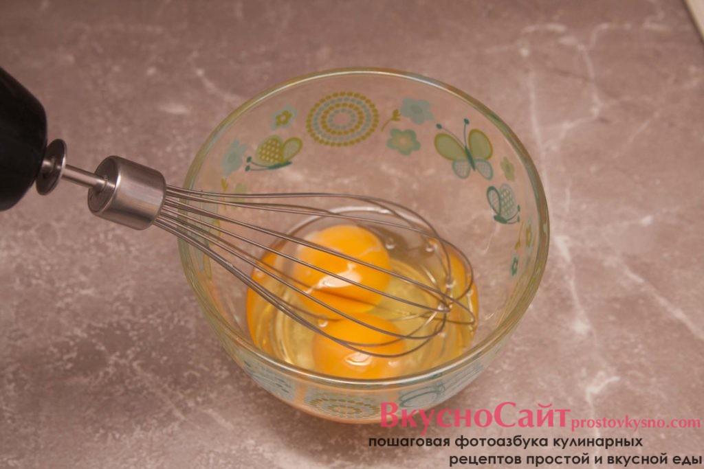 яйца взбиваю блендером до однородной массы