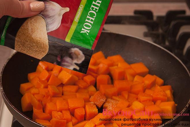 к обжаренной тыкве добавляю сушеный чеснок и немного соли