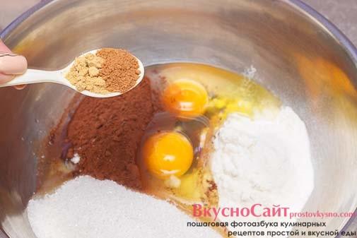 соединяю в миске: муку, сахар, какао, яйца, ванилин, соль, разрыхлитель и смесь имбиря и мускатного ореха