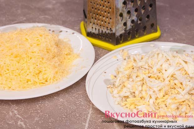 сыр и заранее отваренные яйца натираю на терке