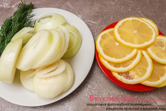 лук и лимон нарезаю кольцами