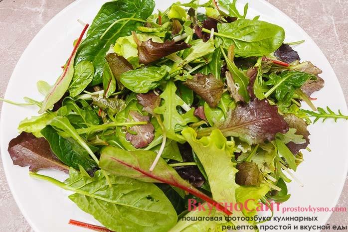 микс салат промываю под проточной водой, просушиваю его и выкладываю на блюдо