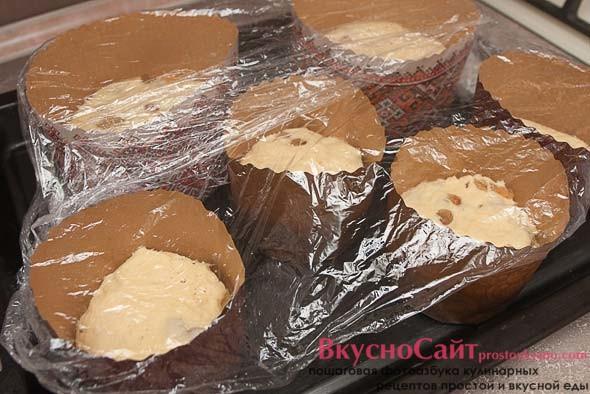 заполненные формы накрываю пищевой пленкой и ставлю в теплое место без сквозняков