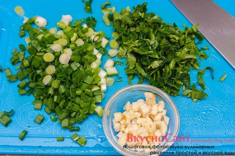 зелень и чеснок мелко рублю