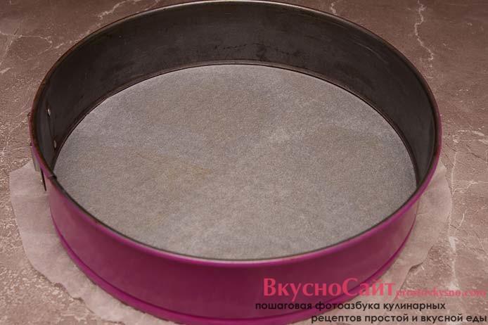 разъемную форму, диаметром 24 см, застилаю пекарской бумагой