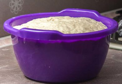 через сорок минут, когда тесто достаточно поднимется