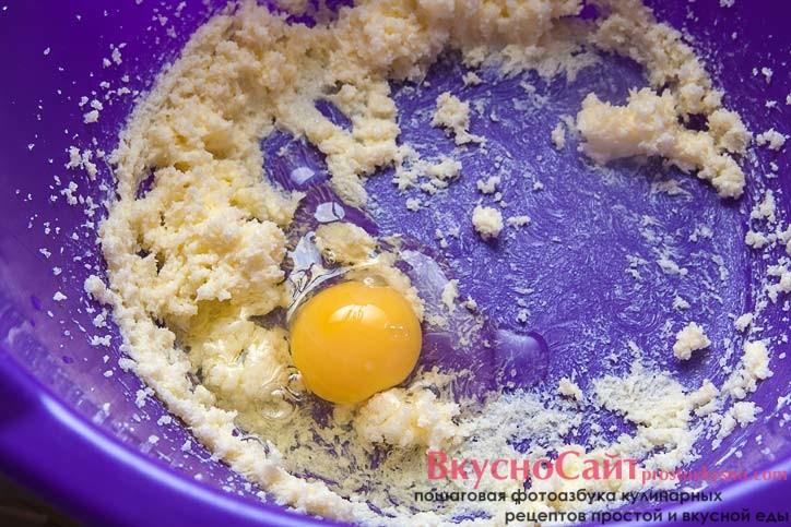 к взбитому маслу добавляю яйцо