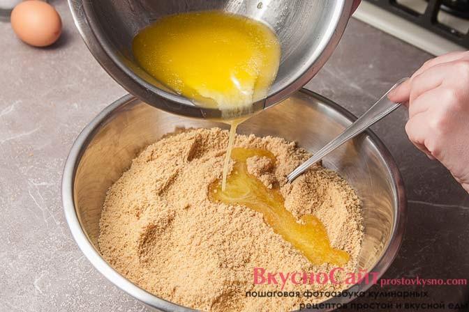 растопленное масло выливаю в крошки от печенья и все очень хорошо перемешиваю