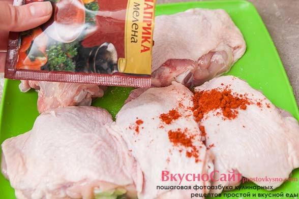 обильно посыпаю куриные бедра сладкой паприкой и хорошо растираю соль и паприку по курице