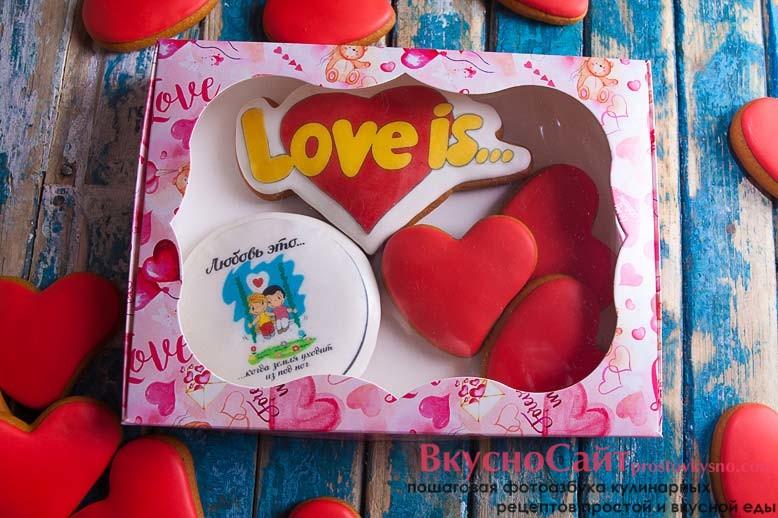 Купить Медово-имбирные пряники на день Святого Валентина