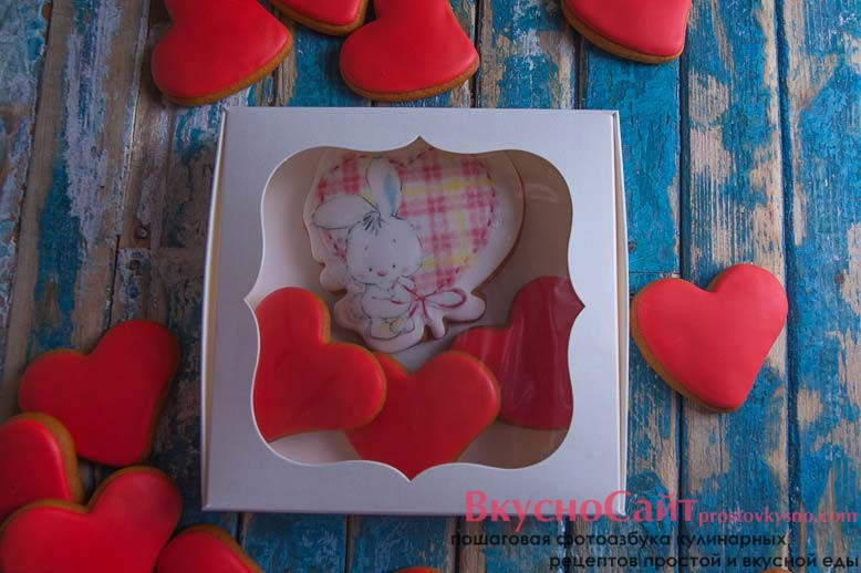 Заказать пряники-валентинки на день святого валентина