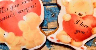 Медово-имбирные пряники на день Святого Валентина