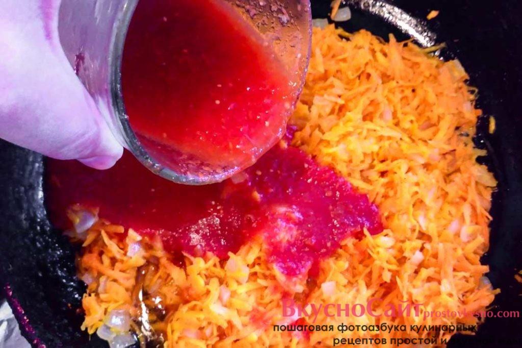 в пассеровку выливаю томатный сок
