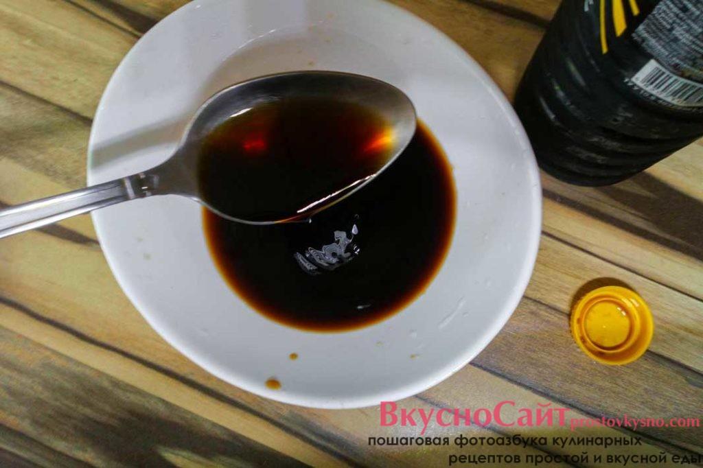 в отдельную тарелку наливаю соевый соус