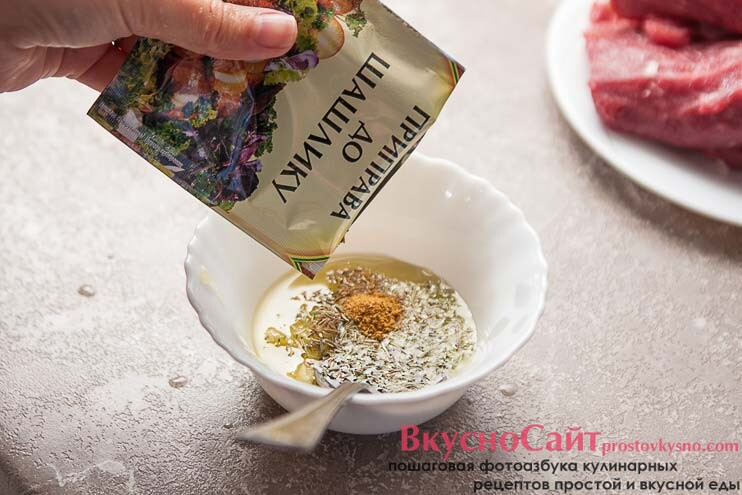 приправу к шашлыку и немного соли отправляю в соус