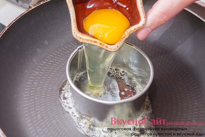 вслед за маслом выливаю в формировочное кольцо одно яйцо