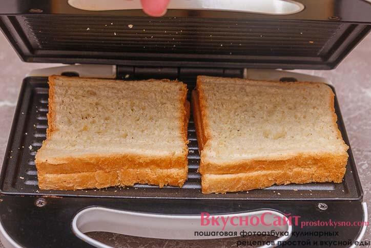 хлеб обжариваю в бутерброднице с двух сторон