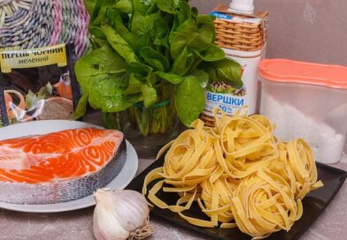 для приготовления пасты с форелью и шпинатом мне понадобится