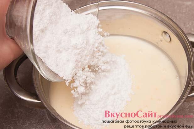 в отдельную емкость выливаю йогурт и добавляю в него сахарную пудру
