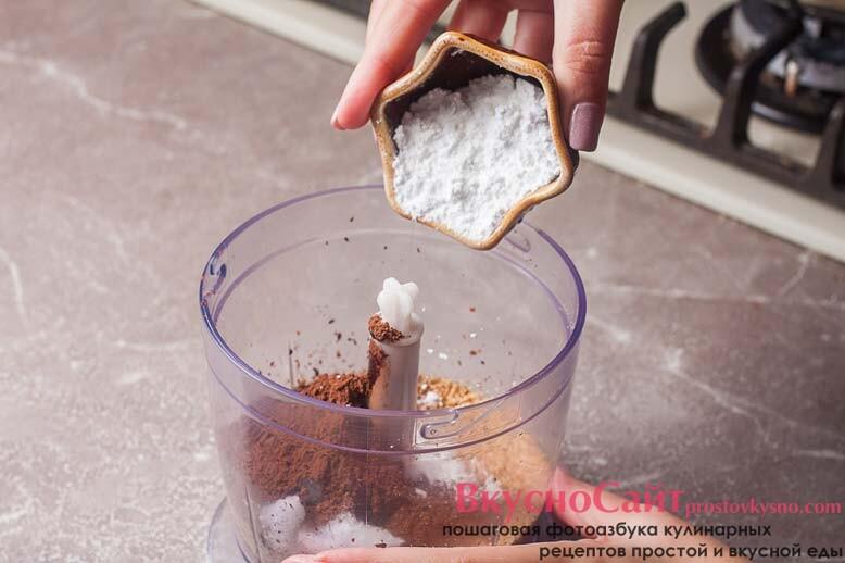 добавляю сахарную пудру