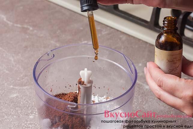 добавляю ванильный экстракт