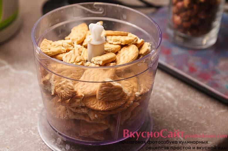 отправляю печенье в чашу блендера.