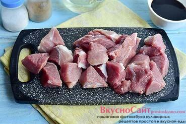 нарезаю свинину средними по размеру кусочками
