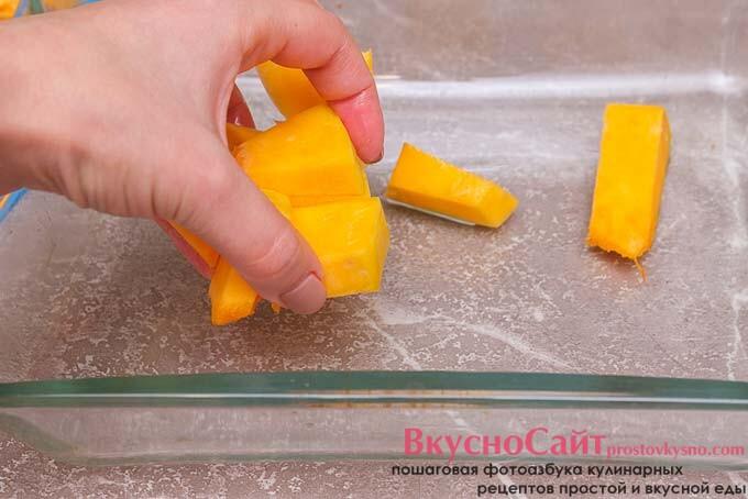 тыкву очищаю и нарезаю на небольшие кусочки и перекладываю в форму для выпекания, смазанную оливковым маслом
