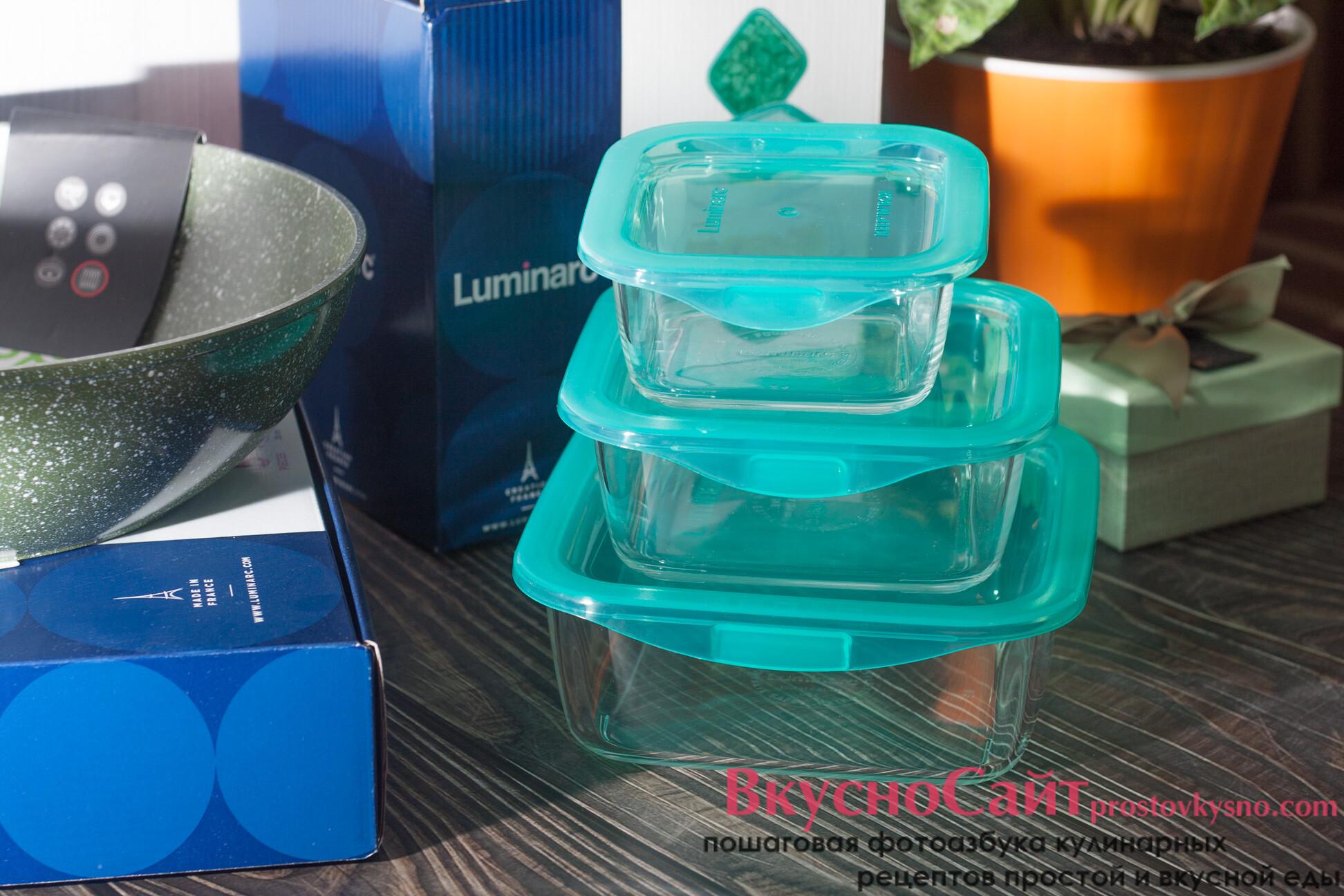Набор контейнеров Luminarc Keep'n'box 3 шт