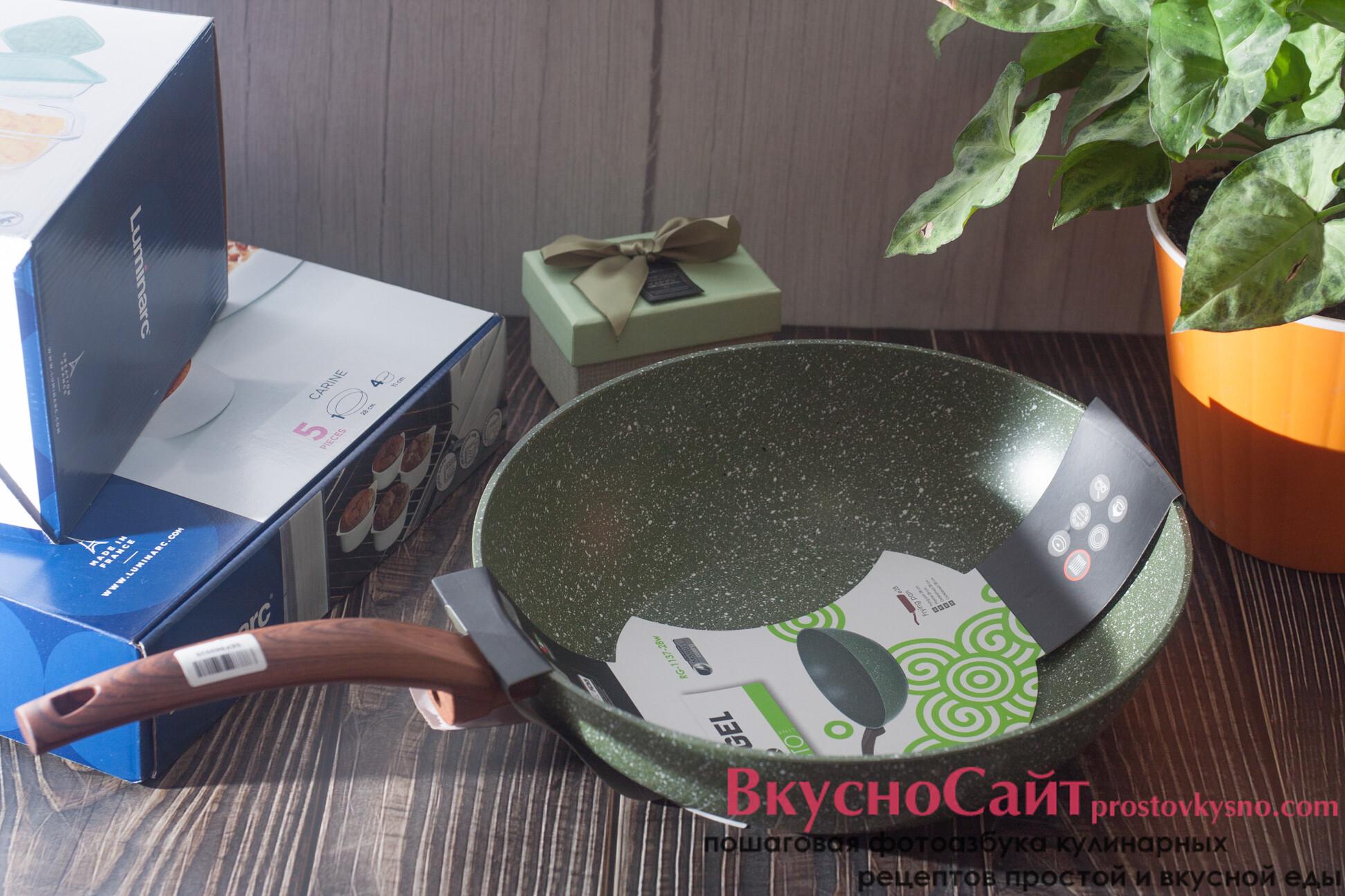 Сковорода WOK Ringel Pesto 28 см