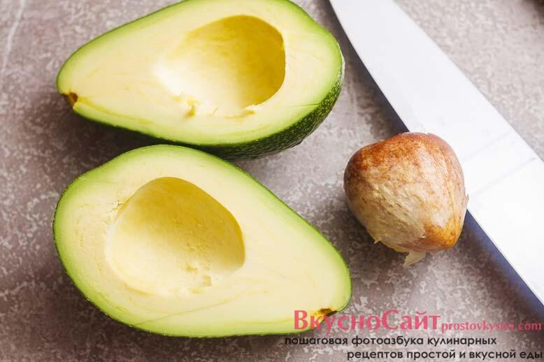 авокадо разрезаю пополам и удаляю косточку