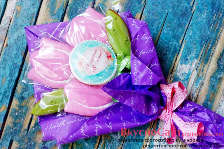 Фиолетовый букет пряников на 8 марта