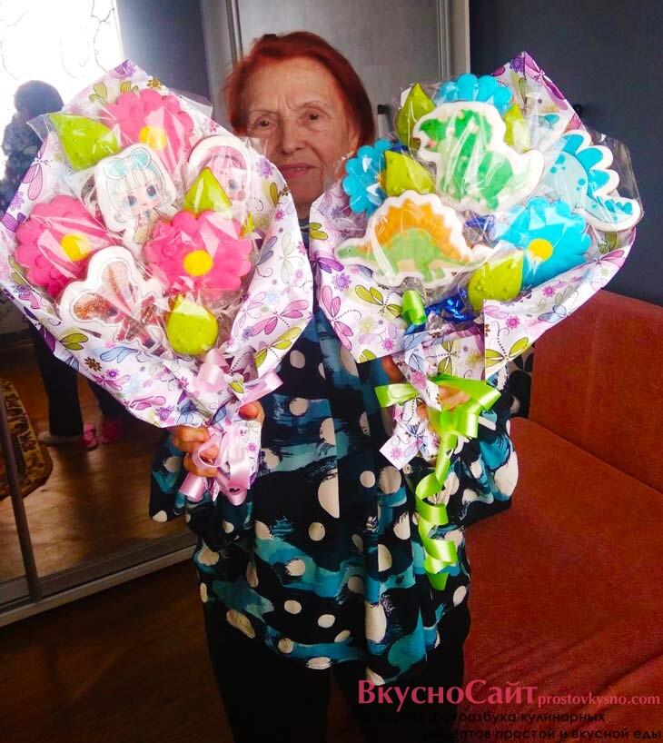 Имбирные Пряники на день рожденья для бабушки