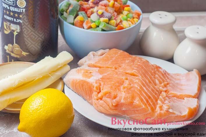для приготовления лосося в духовке на овощной подушке мне нужны такие ингредиенты